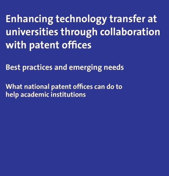 Enhancing-technology-transfer-patent-offices